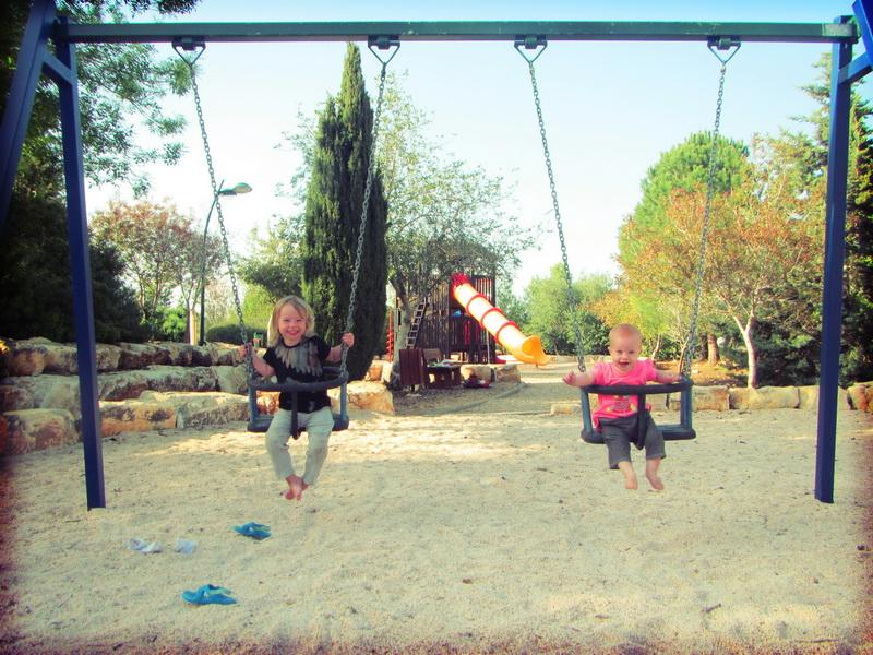 Finding kids parks in suburban Nazareth