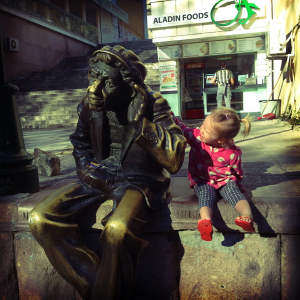 Aya making a new friend in Plovdiv