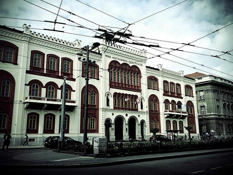Serbian architecture