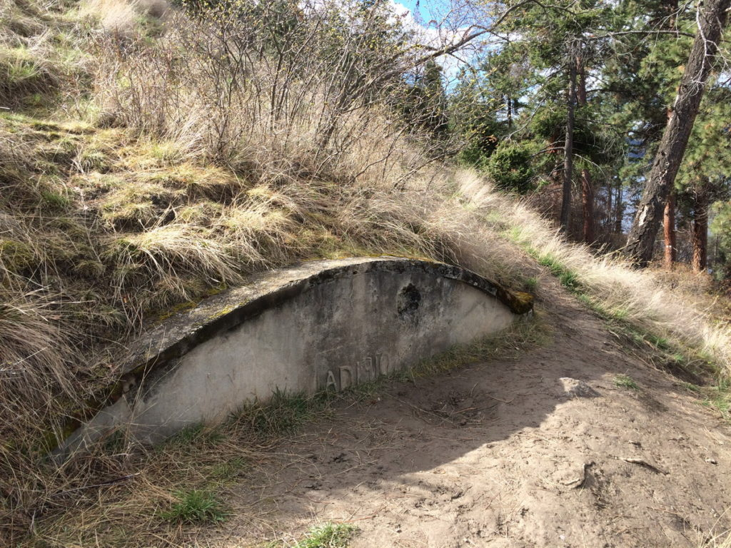 Paul's Tomb