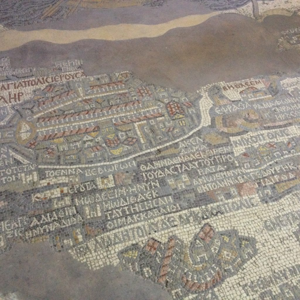 Madaba Mosaic Map of the Middle East